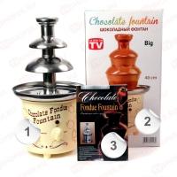 Шоколадный фонтан chocolate fountain высота 40 см