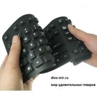 Клавиатура силиконовая qumo mini