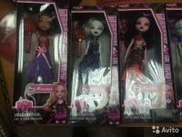 Куклы Монстр Хай в ассортименте